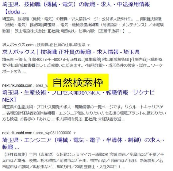 organic-search.jpg
